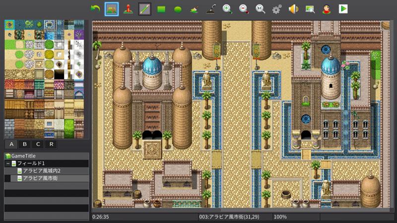 RPG Maker MV Trinity AS Nintendo Switch дополнительное изображение 1