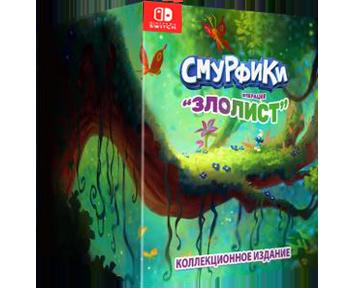 Смурфики(The Smurf) Mission Vileaf Collectors Edition (Русская версия)(Nintendo Switch) ПРЕДЗАКА