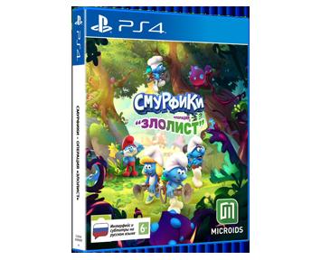 Смурфики(The Smurf) Mission Vileaf (Русская версия)(PS4) ПРЕДЗАКАЗ!