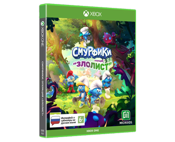 Смурфики(The Smurf) Mission Vileaf (Русская версия)(Xbox One/Serises X) ПРЕДЗАКАЗ!