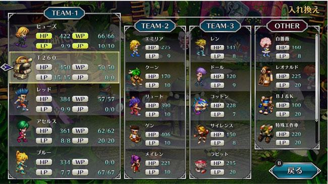 SaGa Frontier Remastered  Nintendo Switch  дополнительное изображение 2
