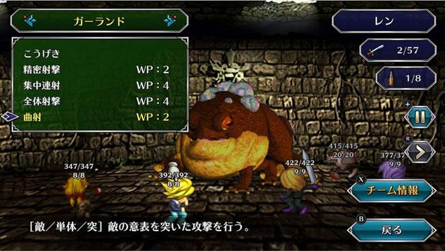 SaGa Frontier Remastered  Nintendo Switch  дополнительное изображение 3
