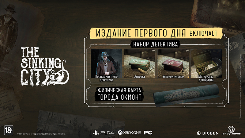 Sinking City Day One Edition  PS4 дополнительное изображение 1
