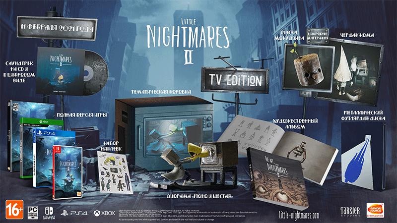 Little Nightmares II TV Edition  PS4  дополнительное изображение 2