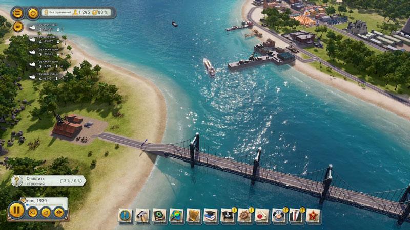 Tropico 6  Nintendo Switch дополнительное изображение 1