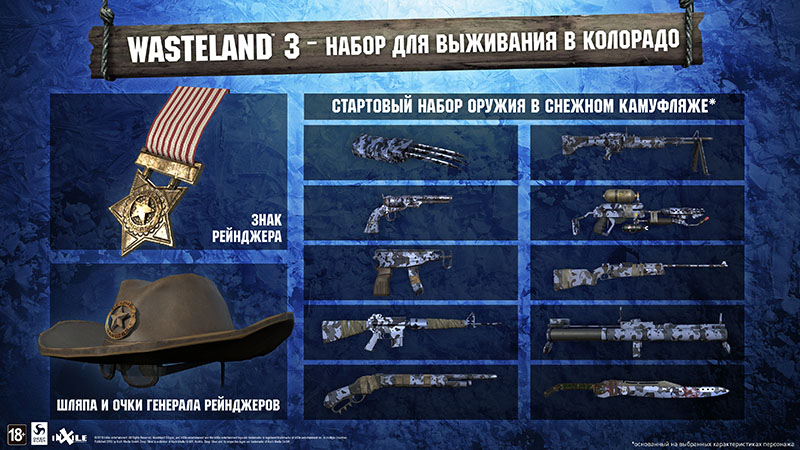 Wasteland 3 Day One Edition  PS4 дополнительное изображение 1