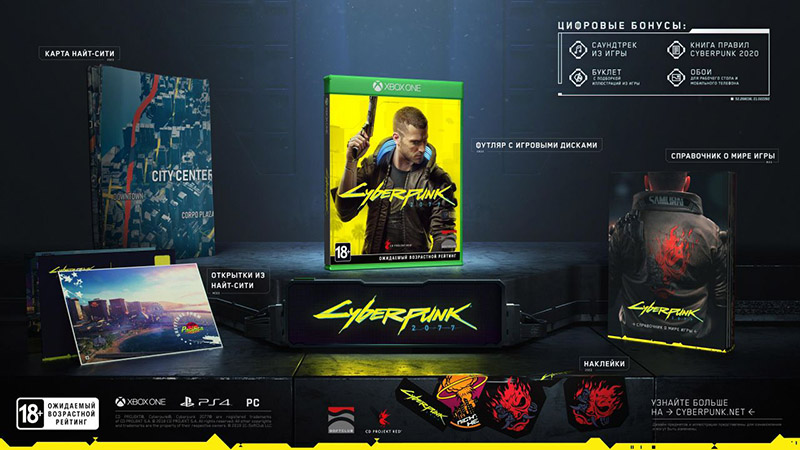 Cyberpunk 2077  Xbox One  дополнительное изображение 1