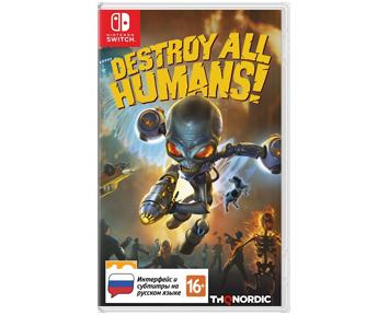 Destroy All Humans (Русская версия)(Nintendo Switch)