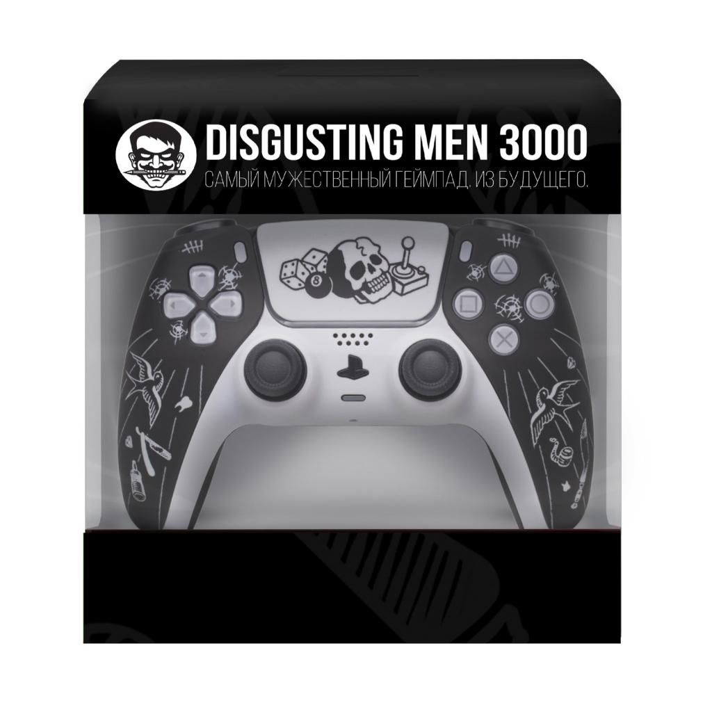 DualSense Disgusting Men
