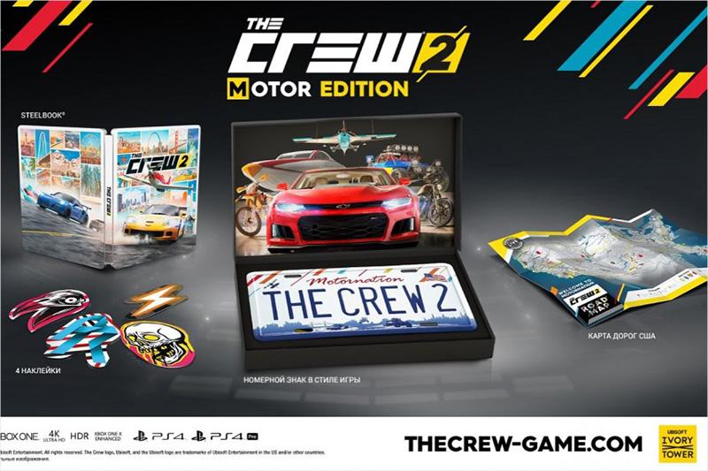 Crew 2 Motor Edition Издание без игры дополнительное изображение 1