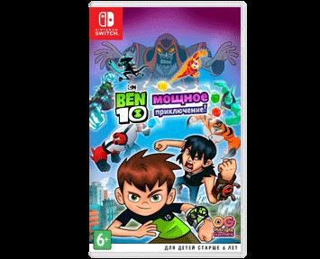 Ben 10: Мощное Приключение (Русская версия)(Nintendo Switch)