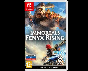 Immortals Fenyx Rising (Русская версия)(Nintendo Switch)(USED)(Б/У)