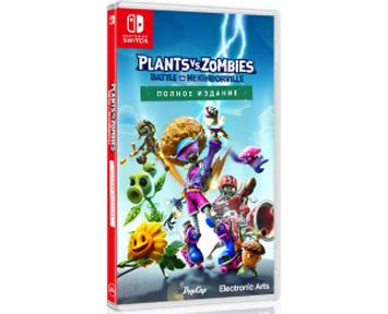 Plants vs Zombies: Битва за Нейборвиль Полное издание (Русская версия)(Nintendo Switch)