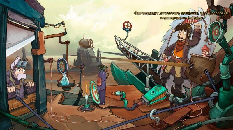 Chaos on Deponia  PS4 дополнительное изображение 4