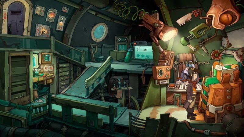 Chaos on Deponia  PS4 дополнительное изображение 5