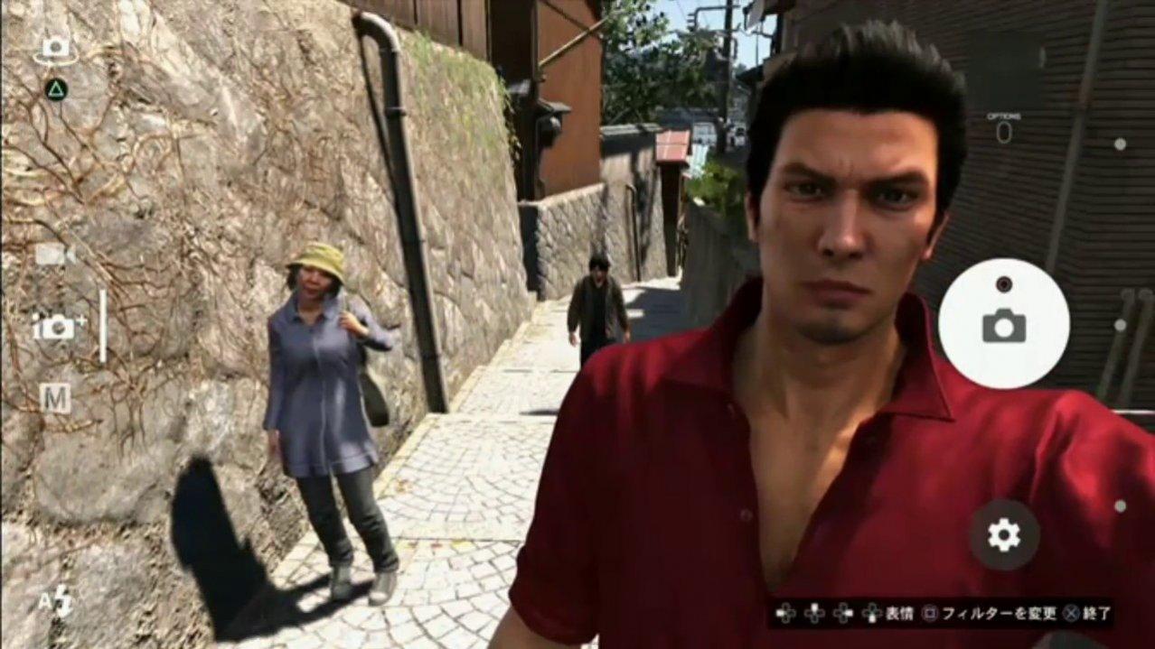 Yakuza 6 The Song of Life  PS4 дополнительное изображение 2