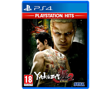 Yakuza Kiwami 2 [Playstation Hits](PS4)