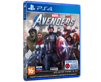 Marvel's Мстители Deluxe Edition [Avengers](Русская версия)(PS4)