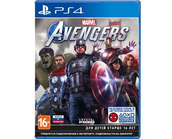 Marvel's Мстители [Avengers](Русская версия)(PS4) ПРЕДЗАКАЗ!
