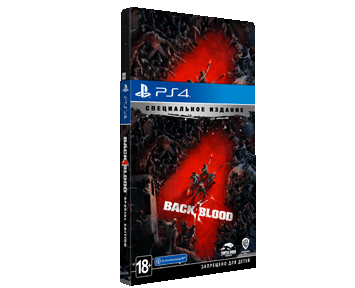 Back 4 Blood Special Edition (Русская версия)(PS4) ПРЕДЗАКАЗ!