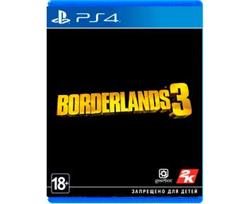 Borderlands 3 (Русская версия)(PS4) ПРЕДЗАКАЗ!