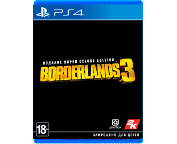Borderlands 3 Super Deluxe Edition (Русская версия)(PS4) ПРЕДЗАКАЗ!