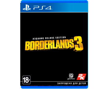 Borderlands 3 Deluxe Edition (Русская версия)(PS4) ПРЕДЗАКАЗ!