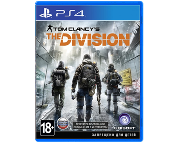 Tom Clancy's The Division (Русская версия)(PS4)