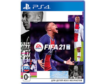 FIFA 21 (Русская версия)(PS4) ПРЕДЗАКАЗ!