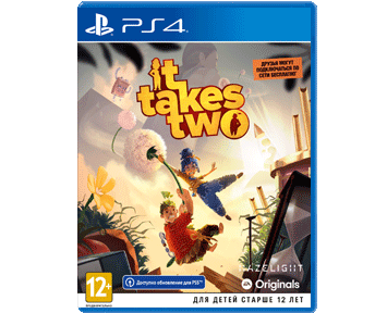 It Takes Two (Русская версия)(PS4) ПРЕДЗАКАЗ!