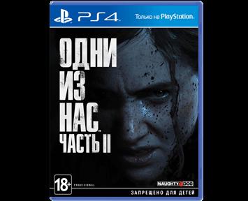 Last of Us Part II [Одни из нас: Часть II](Русская версия)(PS4)(USED)(Б/У)