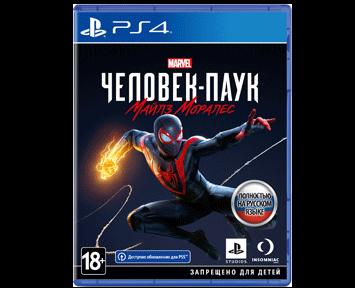 Marvel's Spider-Man: Miles Morales (Русская версия)(PS4) ПРЕДЗАКАЗ!