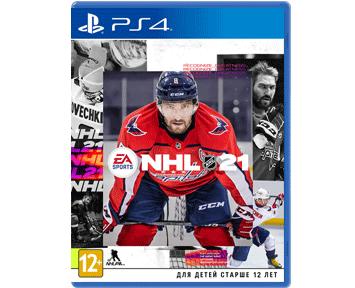NHL 21 (Русская версия)(PS4)