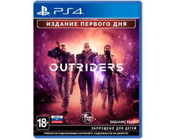 Outriders Day 1 Edition (Русская версия)(PS4) ПРЕДЗАКАЗ!