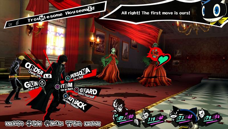 Persona 5 Royal Launch Edition  PS4  дополнительное изображение 3