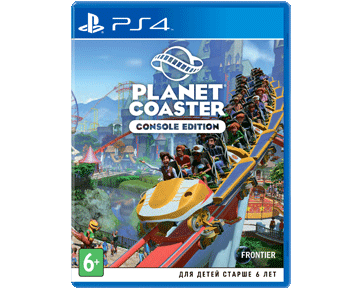 Planet Coaster Console Edition (PS4) ПРЕДЗАКАЗ!