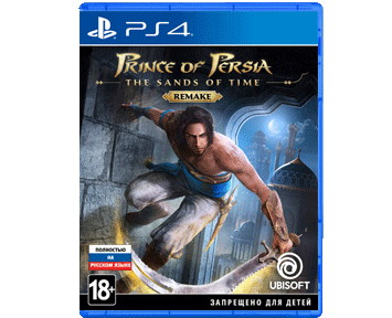 Prince of Persia: The Sands of Time Remake (Русская версия)(PS4) ПРЕДЗАКАЗ!