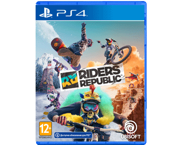 Riders Republic (Русская версия)(PS4) ПРЕДЗАКАЗ!