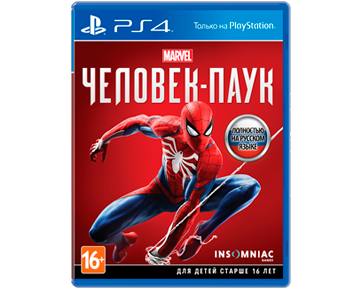 Marvel's Человек-Паук [Spider-Man] [Русская/Engl.vers.](PS4)(USED)(Б/У)