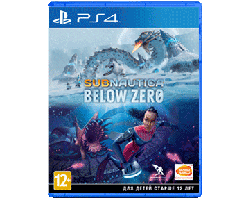 Subnautica: Below Zero  (Русская версия)(PS4) ПРЕДЗАКАЗ!
