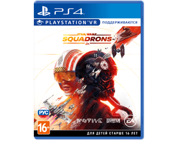 Star Wars: Squadrons (Русская версия)(PS4/PSVR) ПРЕДЗАКАЗ!