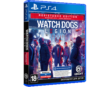 Watch Dogs: Legion Resistance Edition (Русская версия)(PS4)