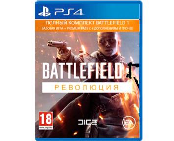 Battlefield 1 Revolution [Революция] (Русская версия)(PS4)