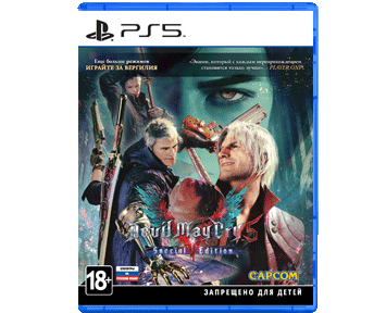 Devil May Cry 5 Special Edition (Русская версия)(PS5) ПРЕДЗАКАЗ!