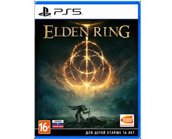 Elden Ring (Русская версия)(PS5) ПРЕДЗАКАЗ!