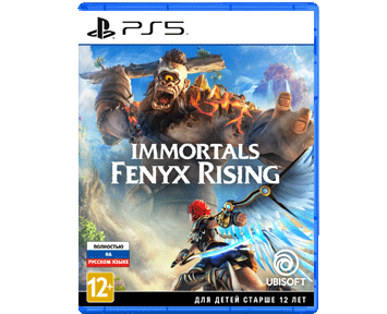 Immortals Fenyx Rising (Русская версия)(PS5)