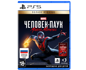 Marvel's Spider-Man: Miles Morales Ultimate Edition <br>PS5