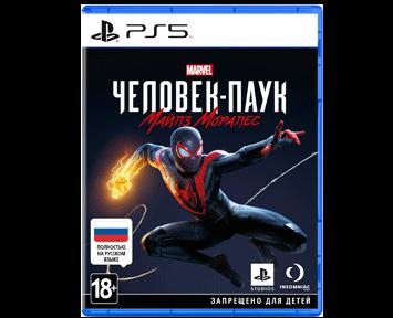 Marvels Spider-Man: Miles Morales [Человек-паук] (Русская версия)(PS5)