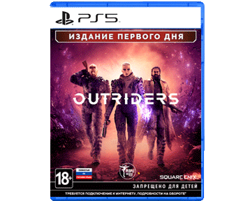 Outriders Day 1 Edition (Русская версия)(PS5) ПРЕДЗАКАЗ!