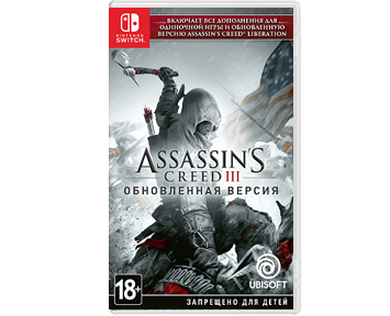 Assassin's Creed III Remastered (Русская версия)(Nintendo Switch)